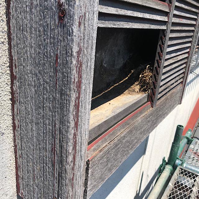 戸箱カバー工法前の写真