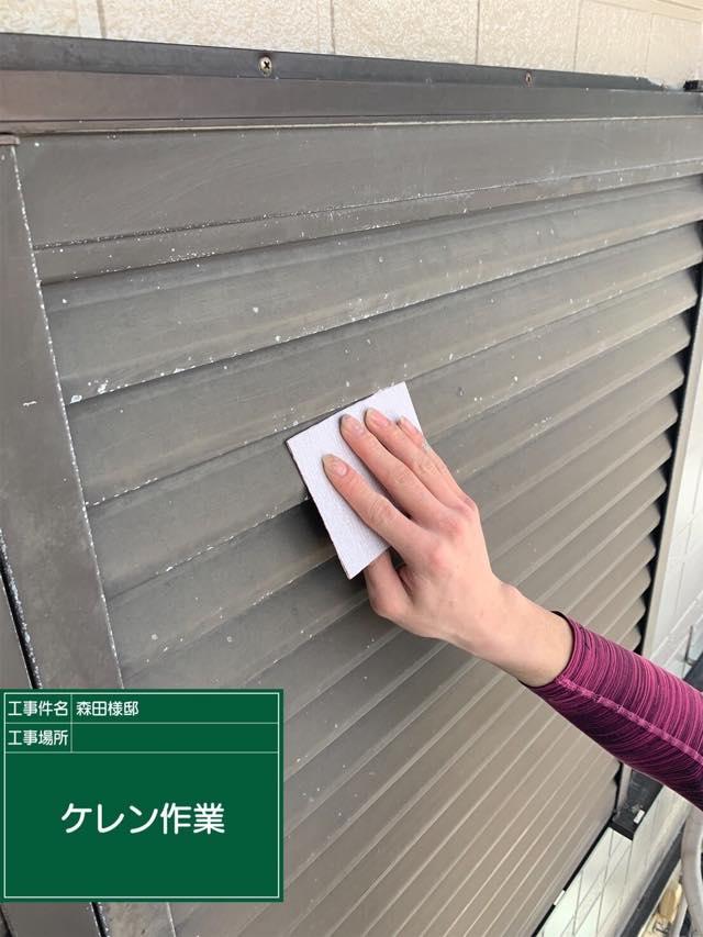 戸箱のケレン