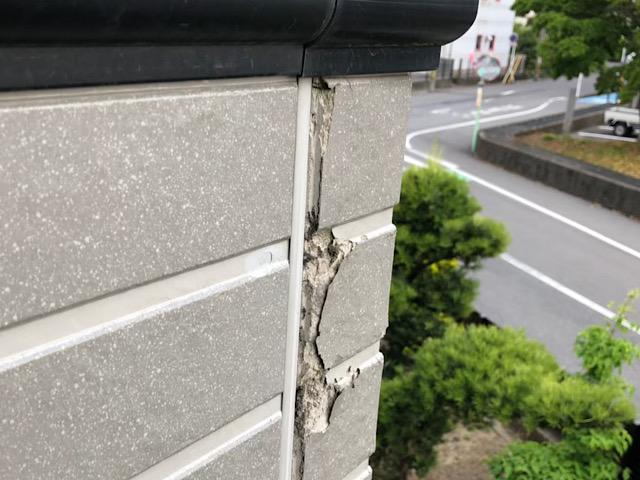 危険な状態の外壁