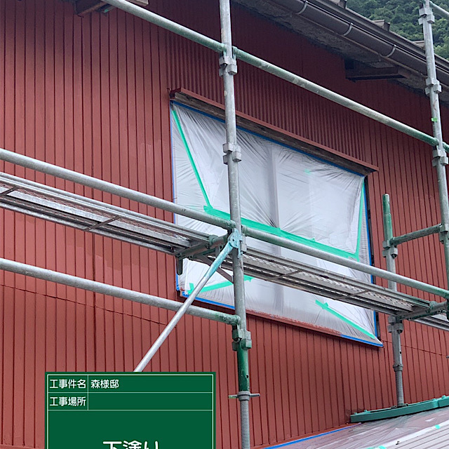 外壁板金の錆止め塗装