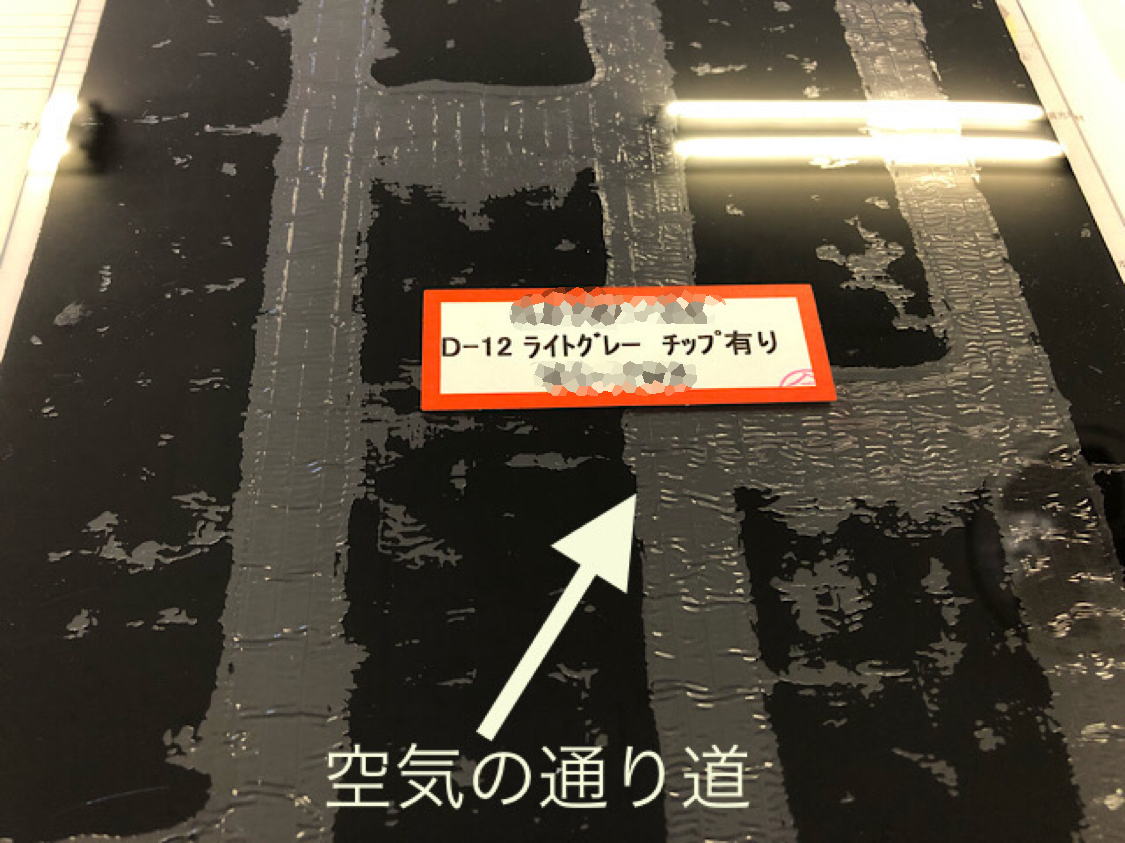 通気シート