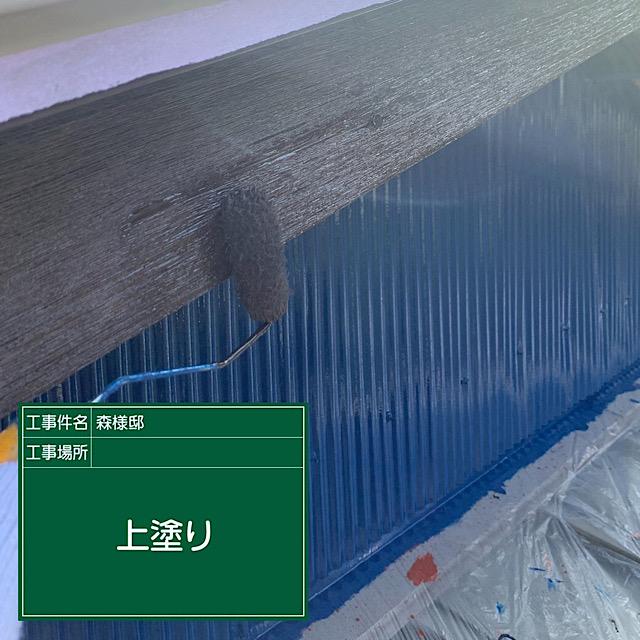 板金塗装の後に付帯部分を塗る
