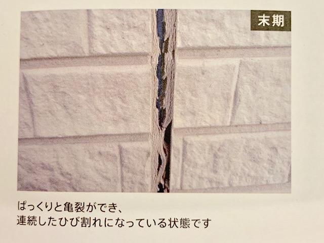 大垣市の皆さん。家の塗り替え時期の目安知っていますか?