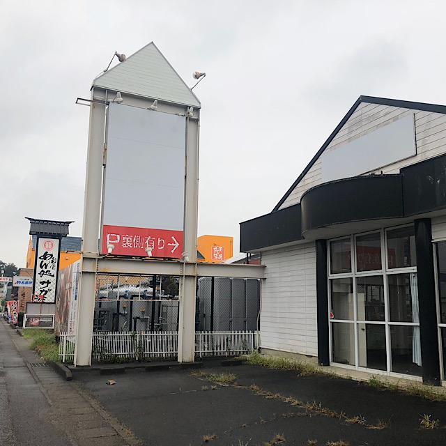 店舗外壁塗装工事の時に看板も塗装