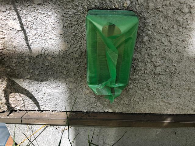 池田町で外壁塗装前に電気を養生