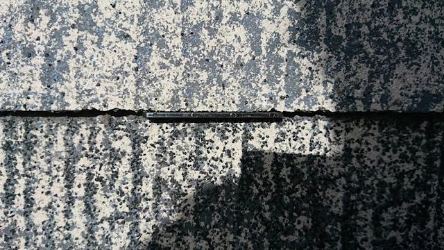 塗膜が剥がれた屋根の状態