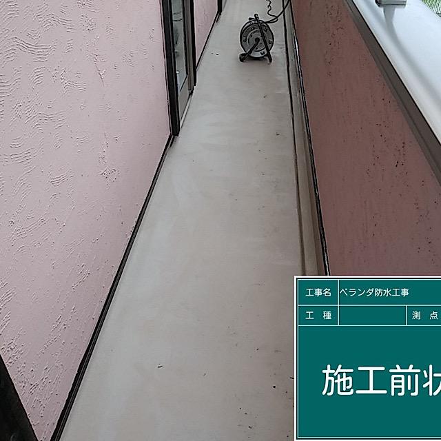 外壁塗装防水工事