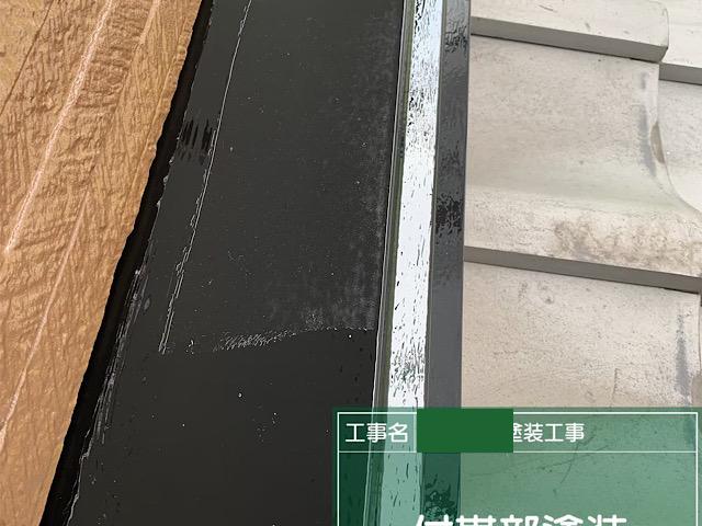 庇塗装二回目