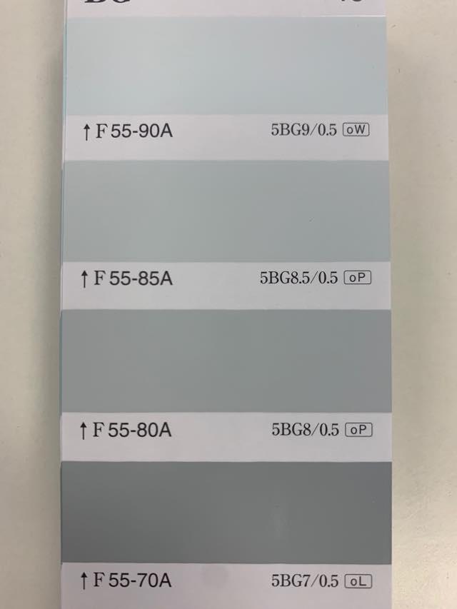室内での塗料の見え方