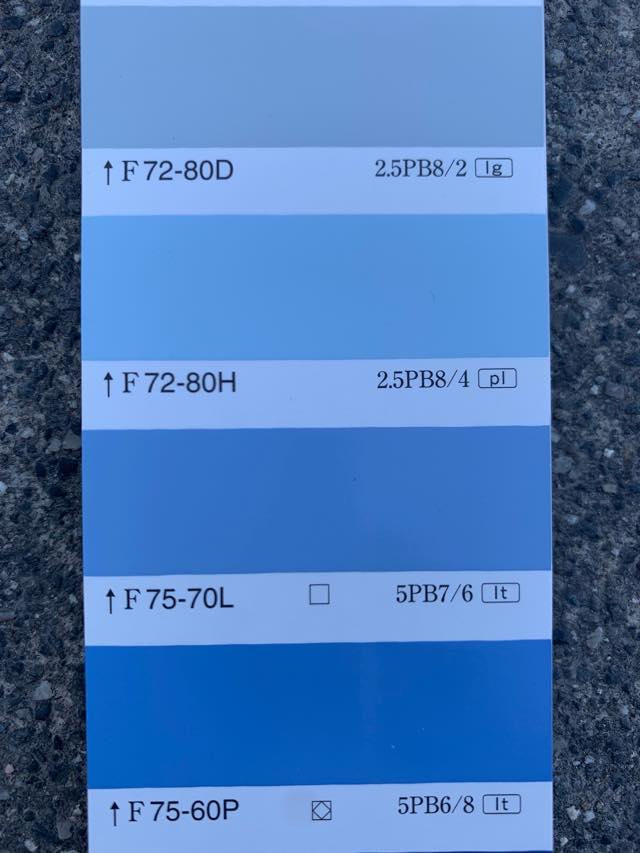 屋外でのブルー塗料