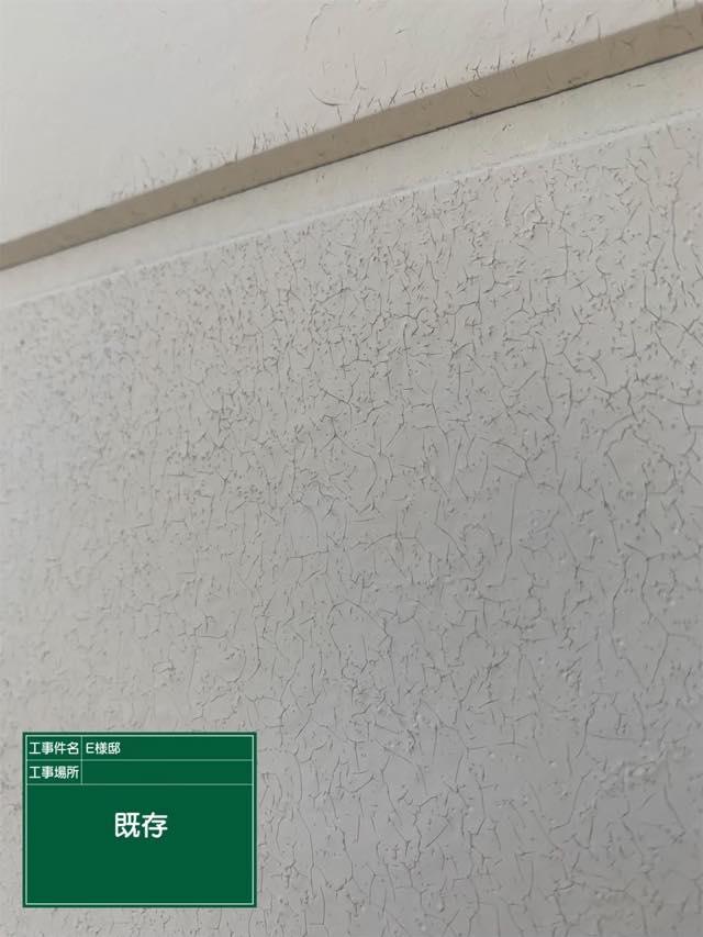 既存の外壁